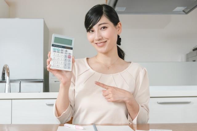 上京費用の節約