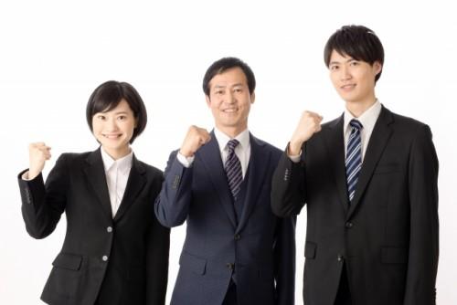 県外の転職のメリットとデメリット3選!上手くコツを掴んで成功させよう【2020年最新版】